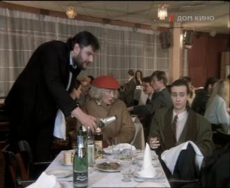 Бабник 2 [1992, комедия]