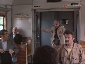 Похищение [1984, семейное кино]