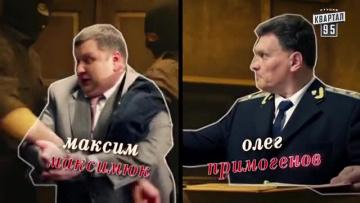 Депутатики (Недотурканые). Серия 22-я из 24-х [2016, комедия]