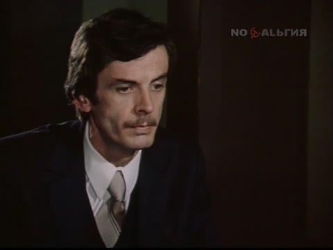Богач, бедняк... 3-я серия «Рудольф» [1982, драма]
