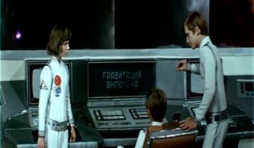 Большое космическое путешествие [1975, детский, фантастика, мелодрама, семейный]